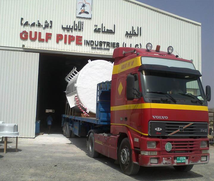 Gulf Pipe Industries (L L C)